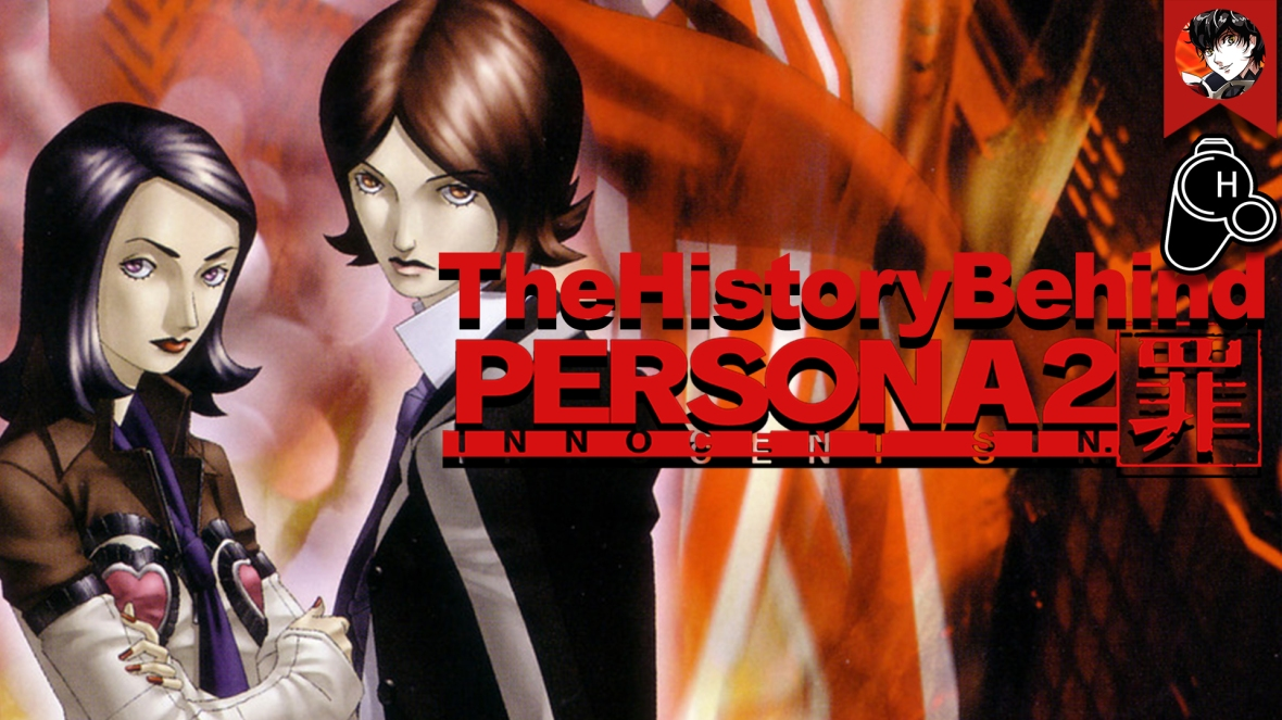 Persona 2 IS.jpg